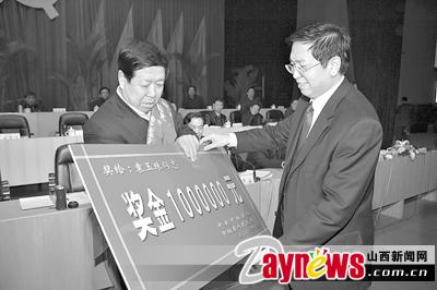 中阳董事长_山西中阳钢铁董事长