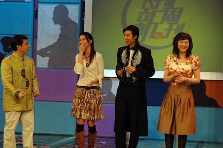 台湾影星林韦君和魔术师戴滨淳