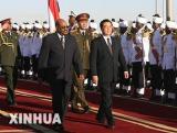 图文:胡锦涛抵达喀土穆对苏丹进行国事访问