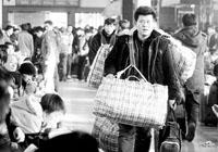 北京首趟农民工专列明天发车