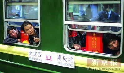 北京专列送走千余农民工车费由包工方承担