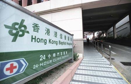 内地孕妇赴港生子调查:香港孕妇代表上街请愿