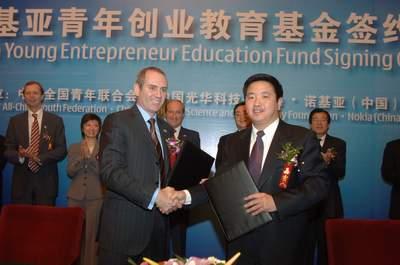 诺基亚青年创业教育基金签约仪式在京举行(图)