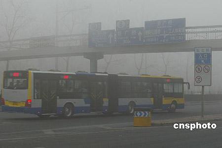 北京再度出现大雾返京客流略受影响