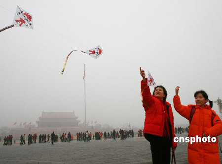 北京24小时内发布第二个大雾预警(图)