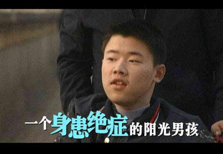 感动中国获奖者黄舸父子:感恩旅途中互相鼓励
