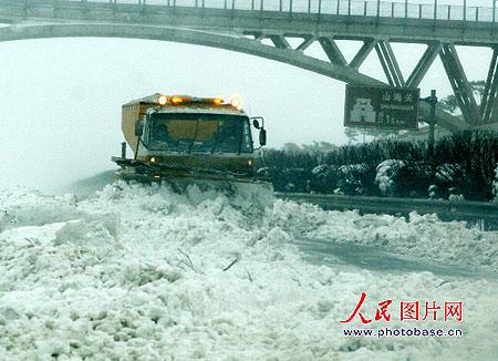 华北江淮等地最高降温14℃东北局部有暴雪