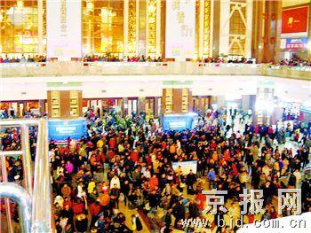 北京站4000多名旅客因东北暴风雪滞留