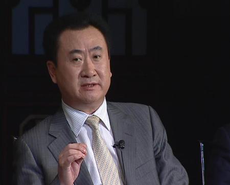 大连万达集团董事长王健林