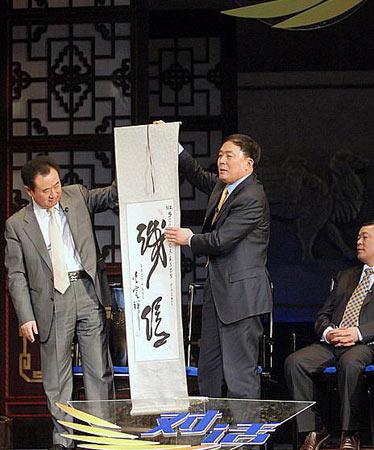 万达董事长王健林国航董事长李家祥展示字画