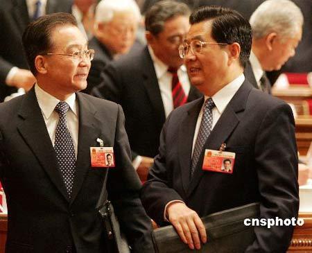 胡锦涛参加审议强调民族和谐科学发展(图)