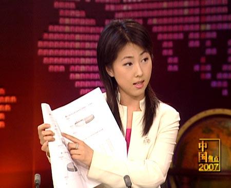 中国焦点2007:职业教育促进就业