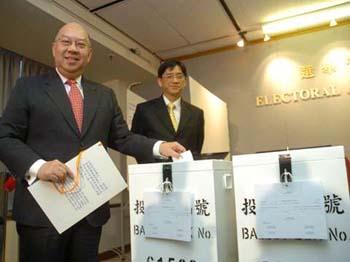 香港特首选举投票选委身份绝对保密