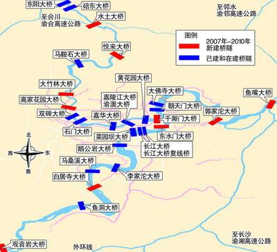 """十年30座大桥 重庆""""桥都""""没争议"""