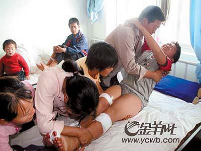 云南一中学发生手榴弹爆炸事件10名学生受伤