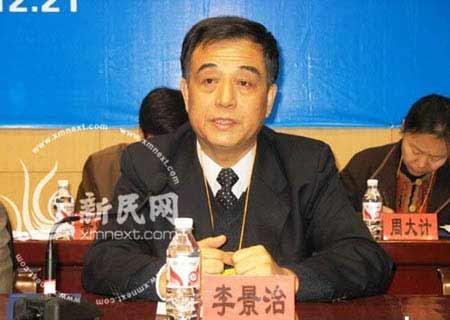 人大国关院长称被撤职系主任学术人品有问题