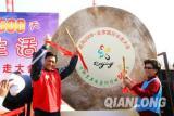 北京万余市民参加国际长走宣传奥运(组图)
