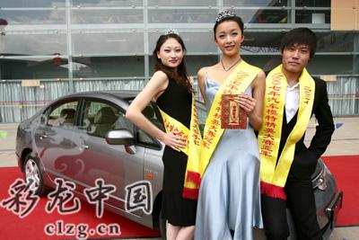 2007云南汽车模特大赛 16岁美女成车模皇后