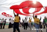 北京万人长走迎接奥运倒计时500天