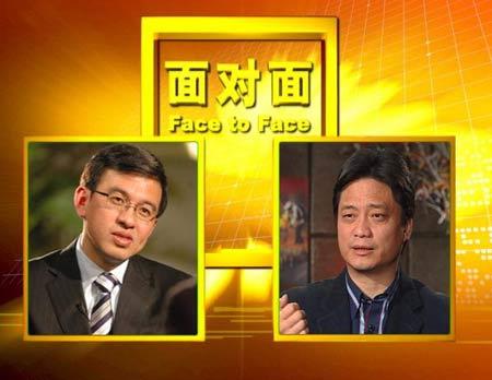 王志对话崔永元:长征背后的感动和怀念