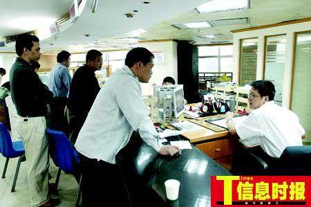 广州10亿社保基金被挪用若无法追回政府埋单