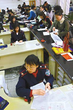 广州个税自行申报人数过半在越秀等三区