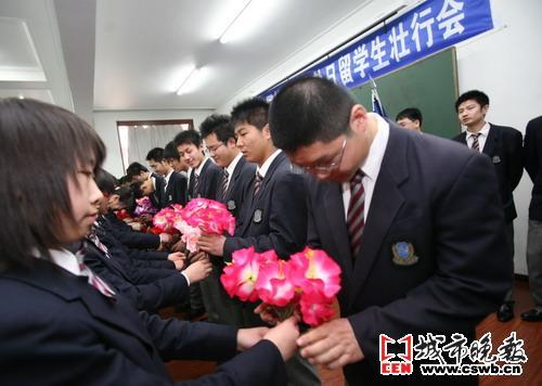 45名长春图文在日金榜题名(高中)学生依瑞特迈图片