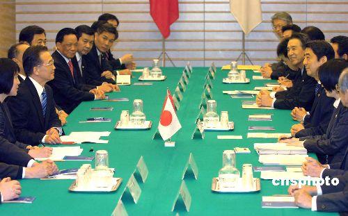 中日联合新闻公报:双方决心正视历史面向未来