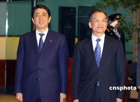 中日发表联合新闻公报双方再确认战略互惠关系