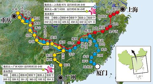 达州(经停重庆北)至广州的