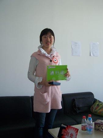 清华代表队选拔13日开场三名选手获得绿卡(图)