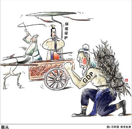 中国推出系列铁腕举措实现节能减排目标