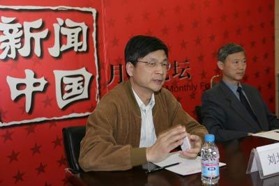 图文:中国新闻周刊社长刘北宪