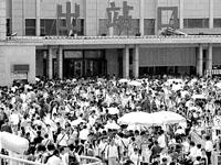 近40趟出京列车车票售罄(组图)