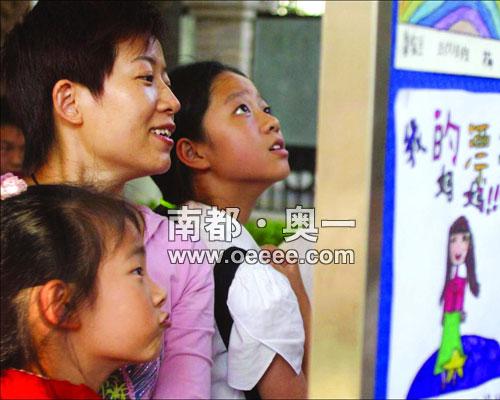 """学生拉上家长一起参观""""我的漂亮妈妈""""绘画展.-母亲大选秀 评形象"""