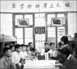 78级神话:中国法学教育难以复制的辉煌