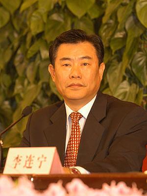 全国人大常委会副秘书长李连宁简历(图)