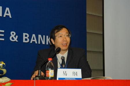 中国人民银行行长助理易纲简历(图)