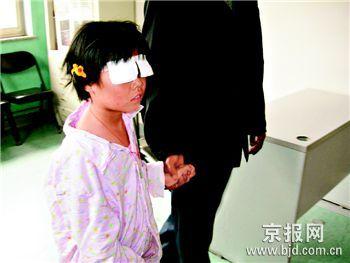 11岁女孩赴京寻找光明
