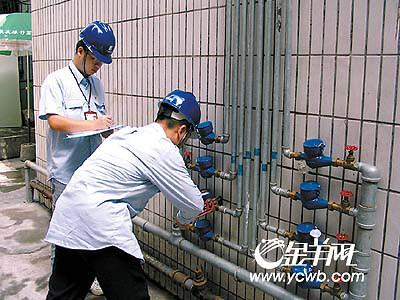 立式水表安装步骤图