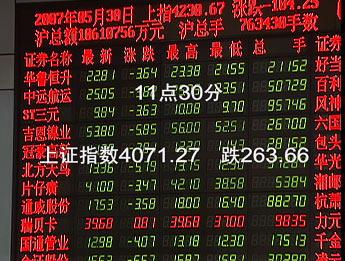 11月5日经济半小时_经济半小时 20131105 疯狂的盗版