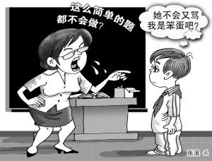 老师梦到被学生代表什么