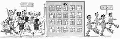 国家考试中心前主任称高考改革障碍源自体制