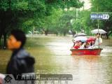 广西柳州大暴雨造成内涝(图)