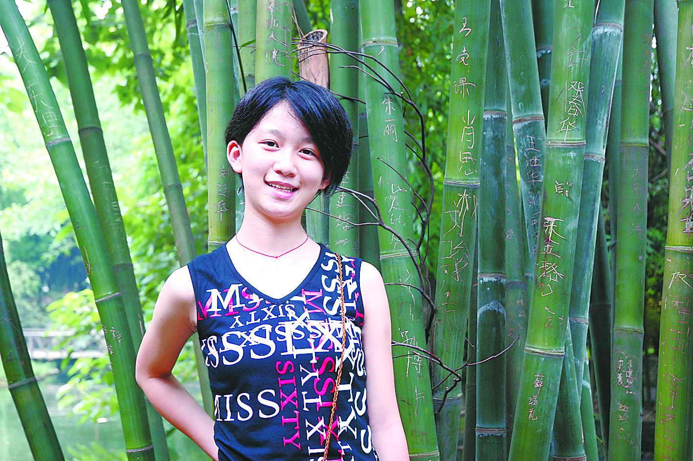 13岁小女孩; 13岁女孩怀孕蛇; 13或14岁女孩的内衣照女生穿内衣,14岁