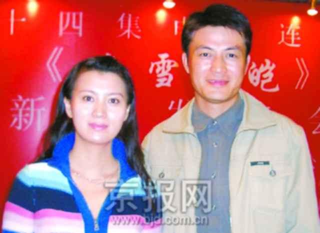 刘涛史兰芽《白雪皑皑》当警察
