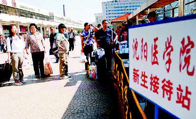"""""""在沈阳北站,负责新生接站工作的老师,半开玩笑地把他的接站""""经验"""""""