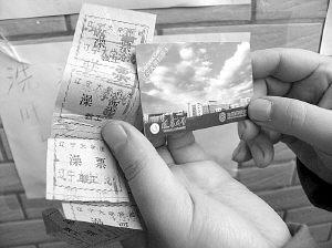 辽大学生洗澡刷卡蹦字女生:像在打仗的大全儿童女生故事图片