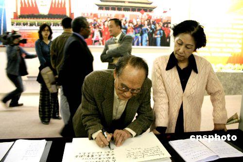 外国人看中国长征展称应更好维护和平