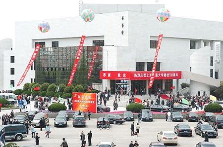图文:上海交大思源楼